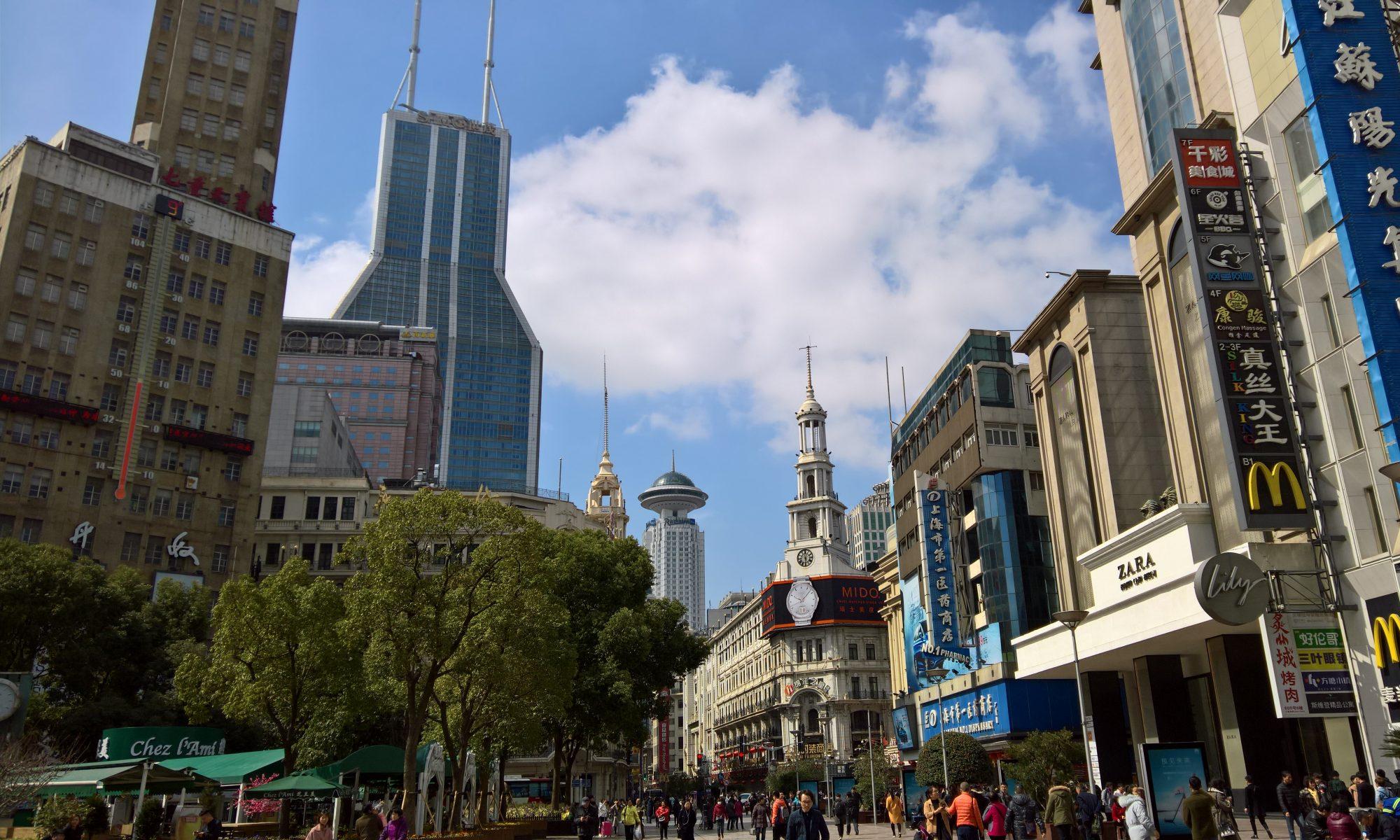 Shanghai-Blog